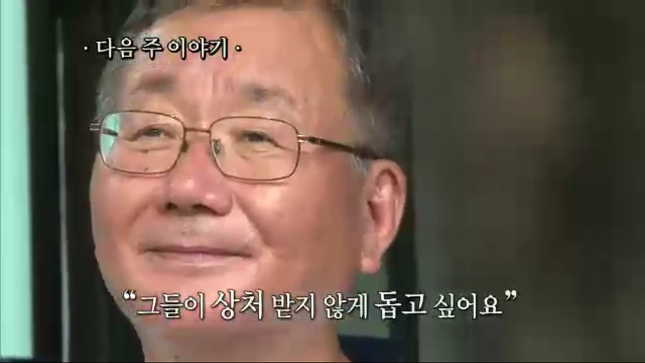 서영남 민들레 국수집 대표의 행복한 삶