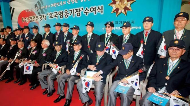 국가보훈처 2014년 업무보고