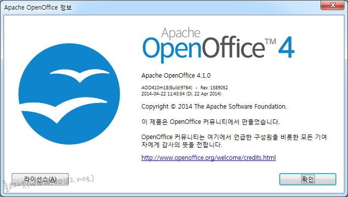오픈오피스(OpenOffice) v.4.1.0 문서편집, 프리젠테이션, 스프레드시트 등