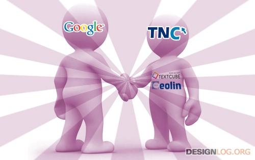 구글, TNC 인수