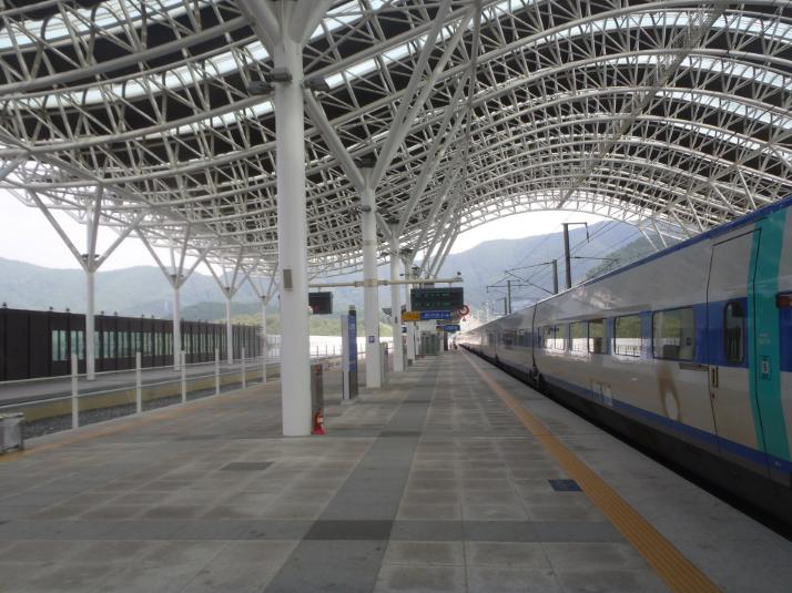 2017년 설날 열차승차권 예매하기