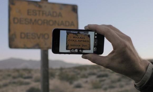 워드렌즈 - 아이폰5S 광고 영상 [사진 출처 : http://bit.ly/1nGty0f]