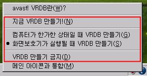 어베스트 트레이 아이콘 VRDB