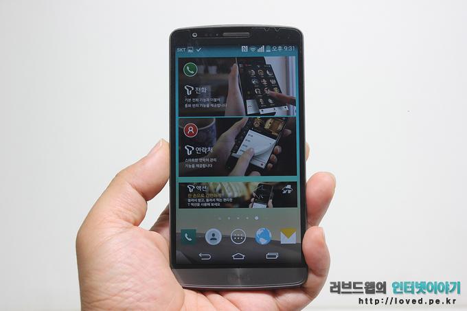 LG G3 A 후기, 새로운 기능, T 액션
