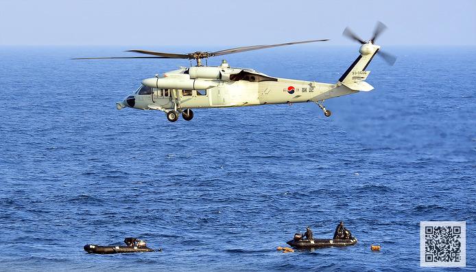 항공구조중인 해군 UH-60 ⓒMediaPaPaer.KR 오세진 사진기자