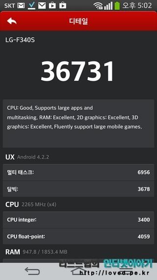 LG-F340S 안투투 점수