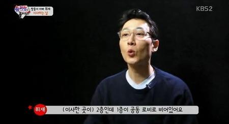 이휘재 이사, 이휘재 쌍둥이 집공개 비난 안타깝다!