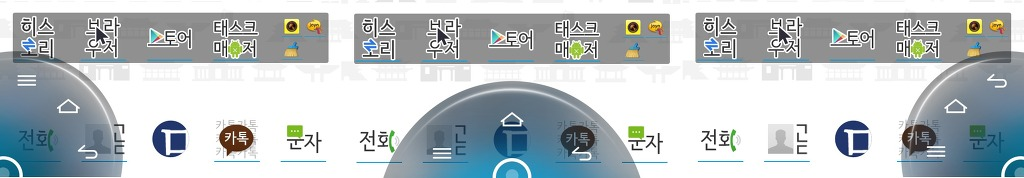 팬택 베가 R3 베가 넘버6 기프트팩 업그레이드 후기