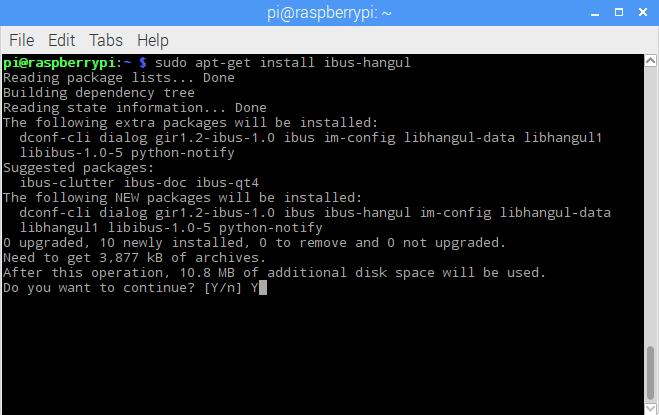라즈베리파이 라즈비안 리눅스 한글 깨짐 문제해결 방법