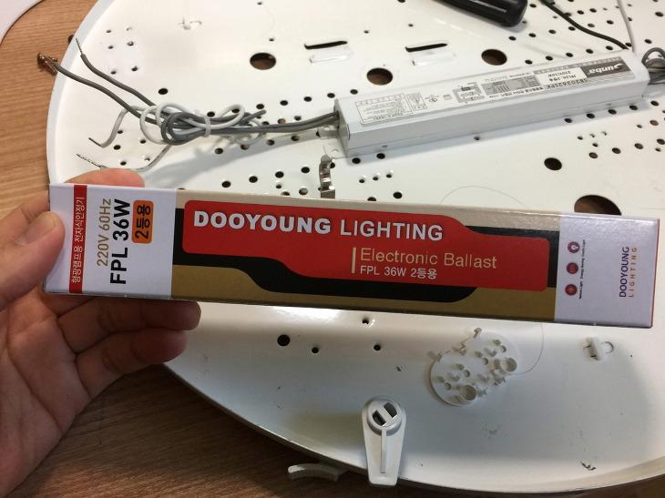 두영 형광등 전자식 안정기 FPL 36W 2등용