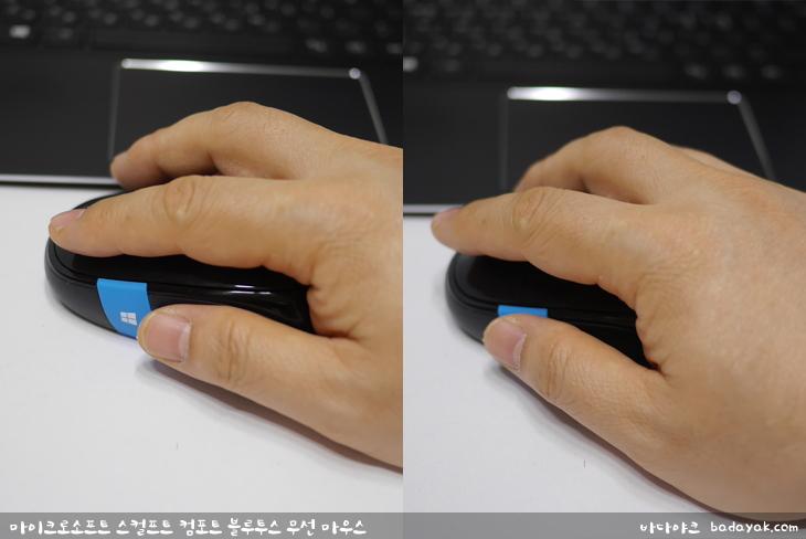 마이크로소프트 스컬프트 컴포트 마우스 블루투스 마우스