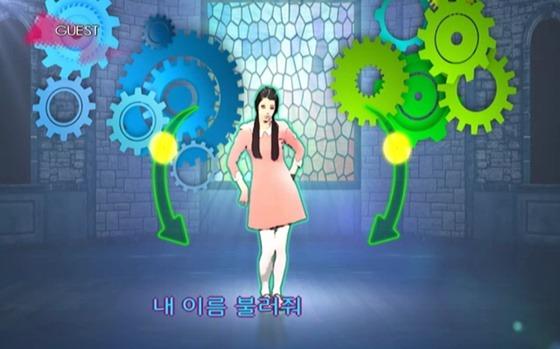 푸른하늘 은하수 :: 방송안무배우기 k-pop dance festival