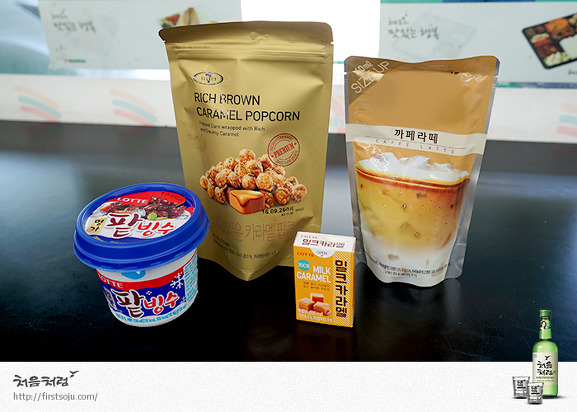 카라멜빙수