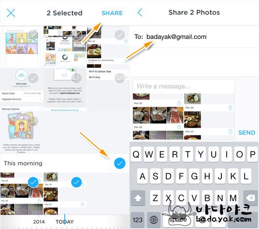 드랍박스 캐러셀 아이폰 안드로이드 사진 동영상 공유 어플