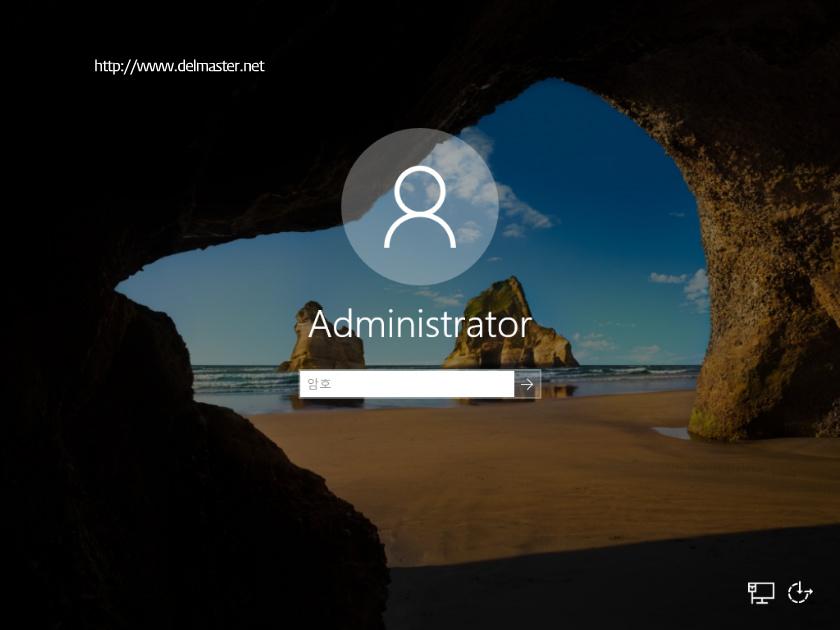 윈도우 서버 2016