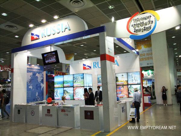 2015 한국국제관광전 KOTFA