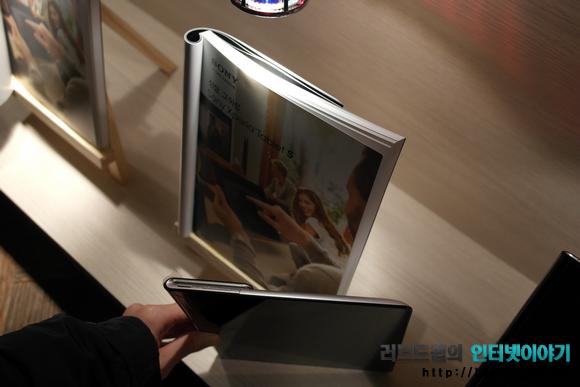 소니 엑스페리아 태블릿S 잡지를 뒤로 접어서 보는 느낌을 준다
