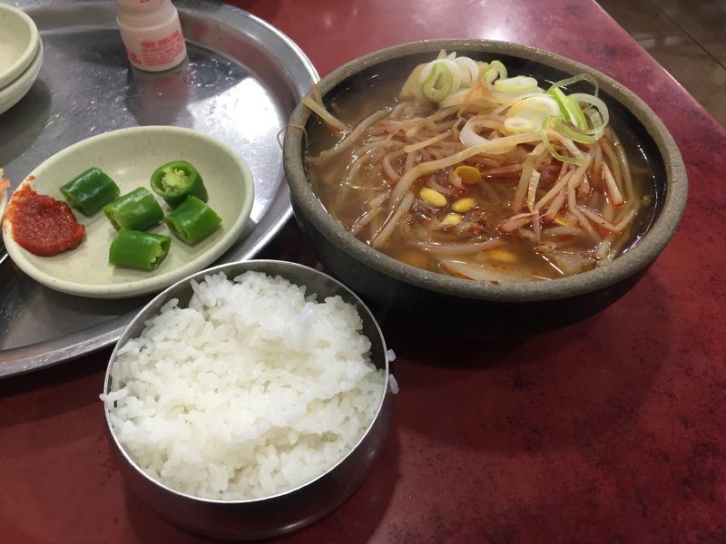 해운대 원조 할매국밥 소고기국밥 선지국밥 따로국밥