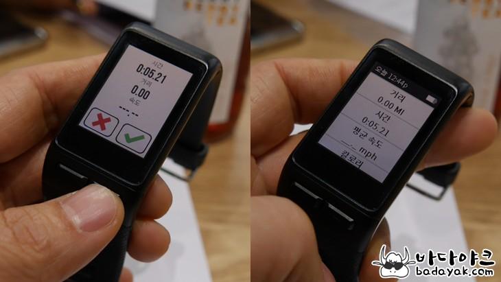 가민(GARMIN) 스마트워치 비보 액티브 HR·비보 무브