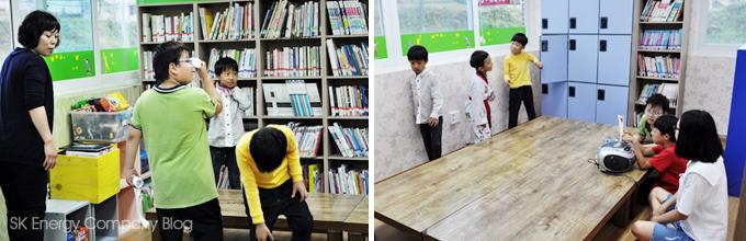 아이들이 새롭게 단장한 센터를 구경하고 있는 모습입니다.