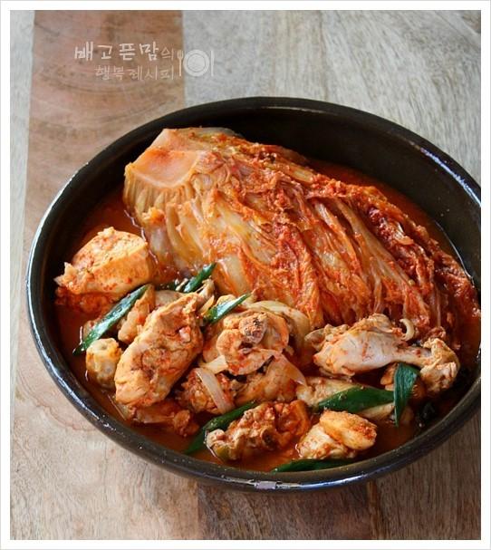 김장전에 묵은김치 먹어 치우기는 김치찜이 최고지요. 닭김치찜