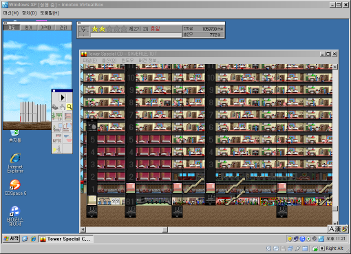 Simtower 게임 화면