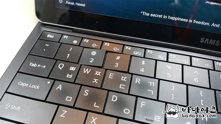 삼성 갤럭시 탭 프로S 윈도우 태블릿PC