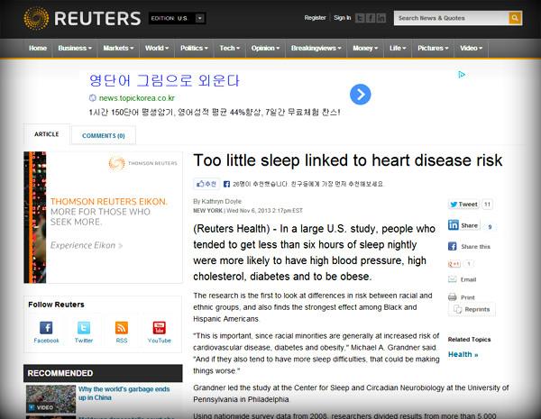 수면부족-혈압-혈당-콜레스테롤-수면시간-수면건강-수면부족-고혈압-당뇨-콜레스테롤-비만-다이어트-백인-흑인-Sleep-잠-수면시간-잠자시는 시간-건강-고혈압-당뇨-Happy-행복-인생-life