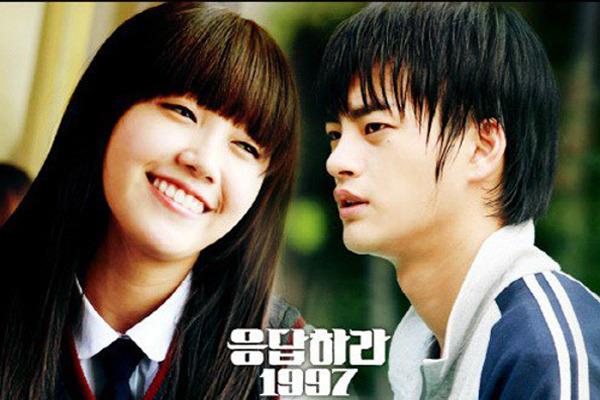 서인국 응답하라 1997