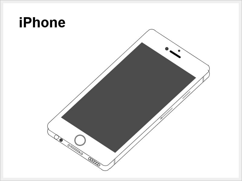 지오지브라 | 아이폰6