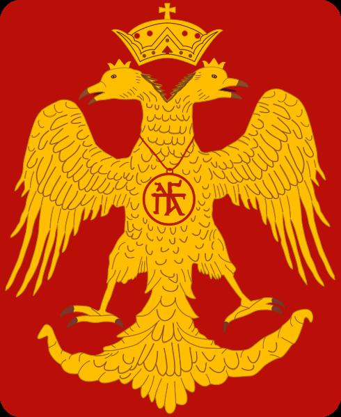 비잔틴제국 심볼