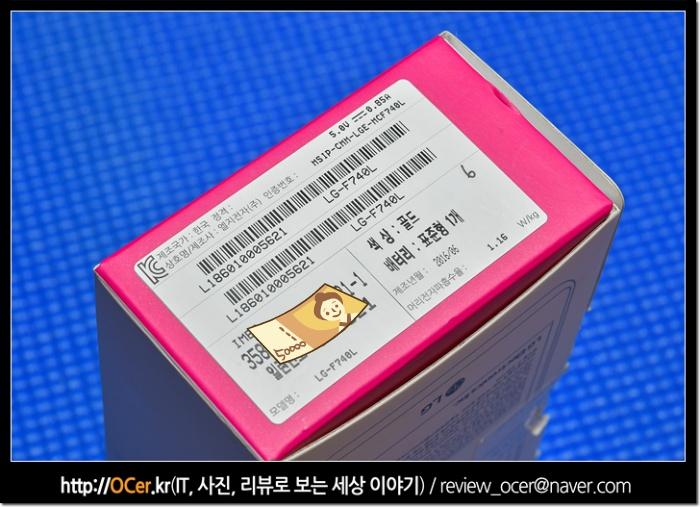 It, LG, LG X-Skin, LG 스마트폰, 리뷰, 보급형 스마트폰, 스킨폰, 이슈, LG X SKin