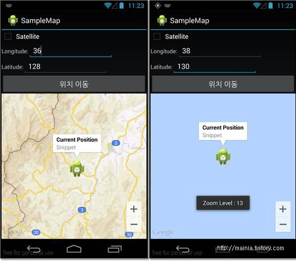 안드로이드(Android) 위치값을 입력하여 구글 지도 이동하기