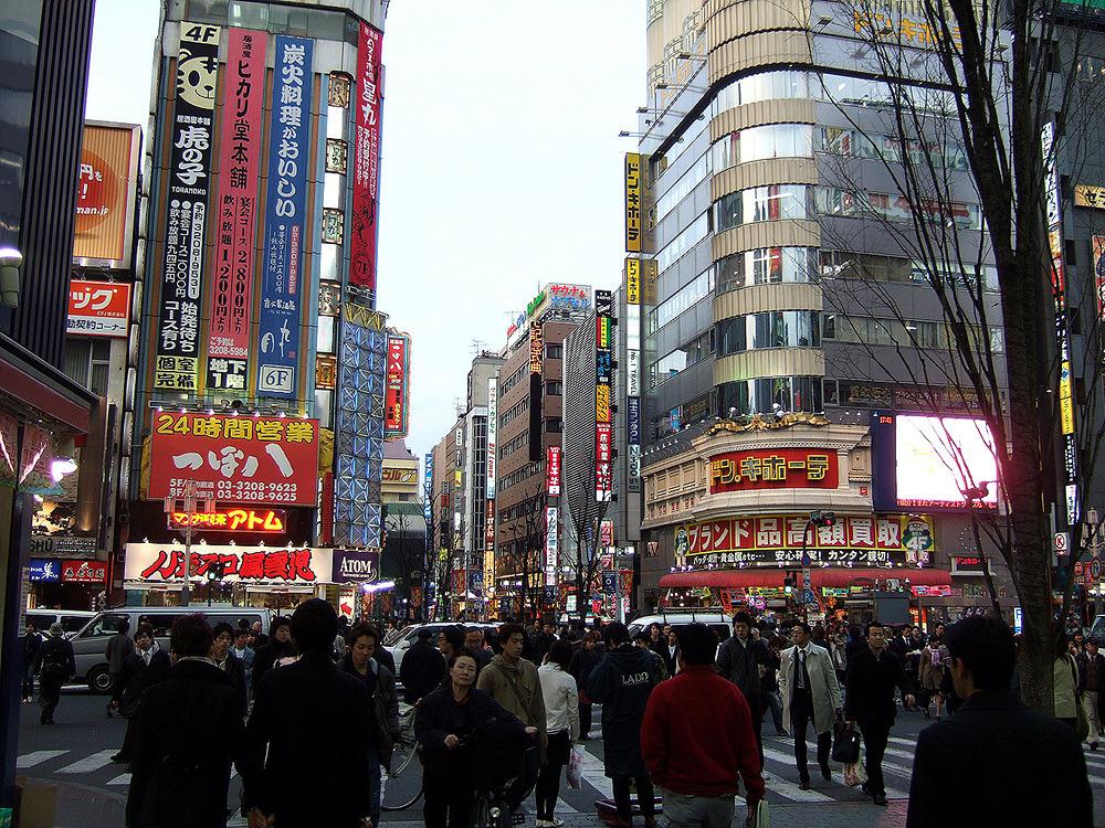 일본여행 - 다음 이야기 : 2407224C513CB8892E346E