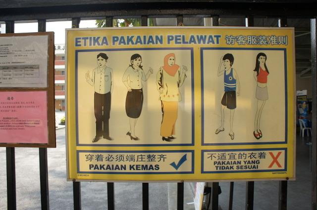 말레이시아 초등학교, 미니스커트 입고 가면 안되는 이유!