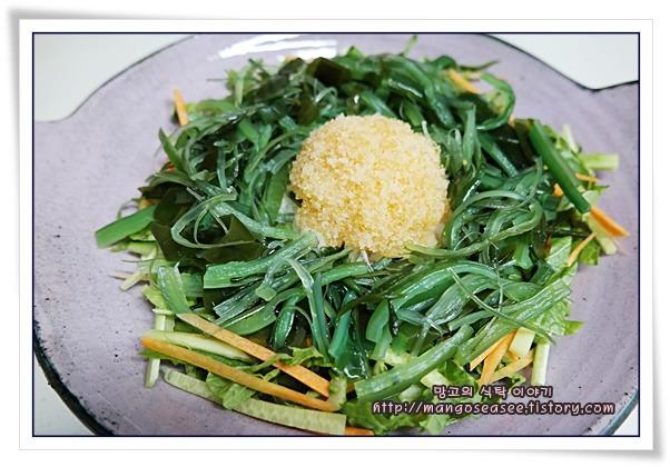 날치알 비빔밥