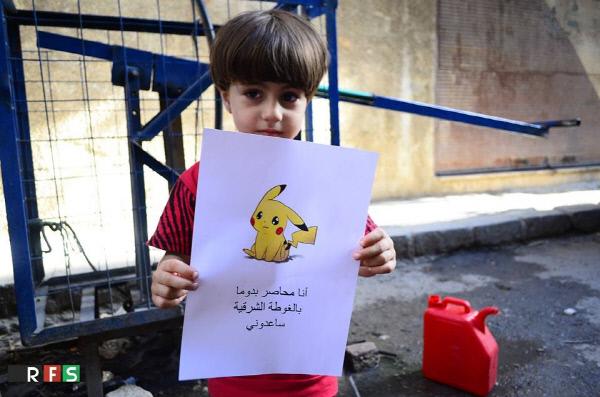 """""""포켓몬 잡을 때 저도 구해주세요"""" 시리아 아이들의 눈물호소"""