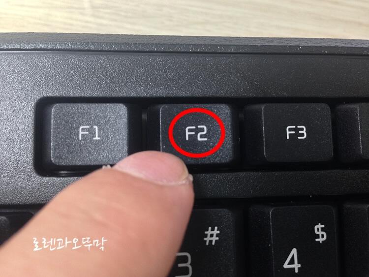 윈도우 단축키 '6가지' 알아두면 쓸모 있다1