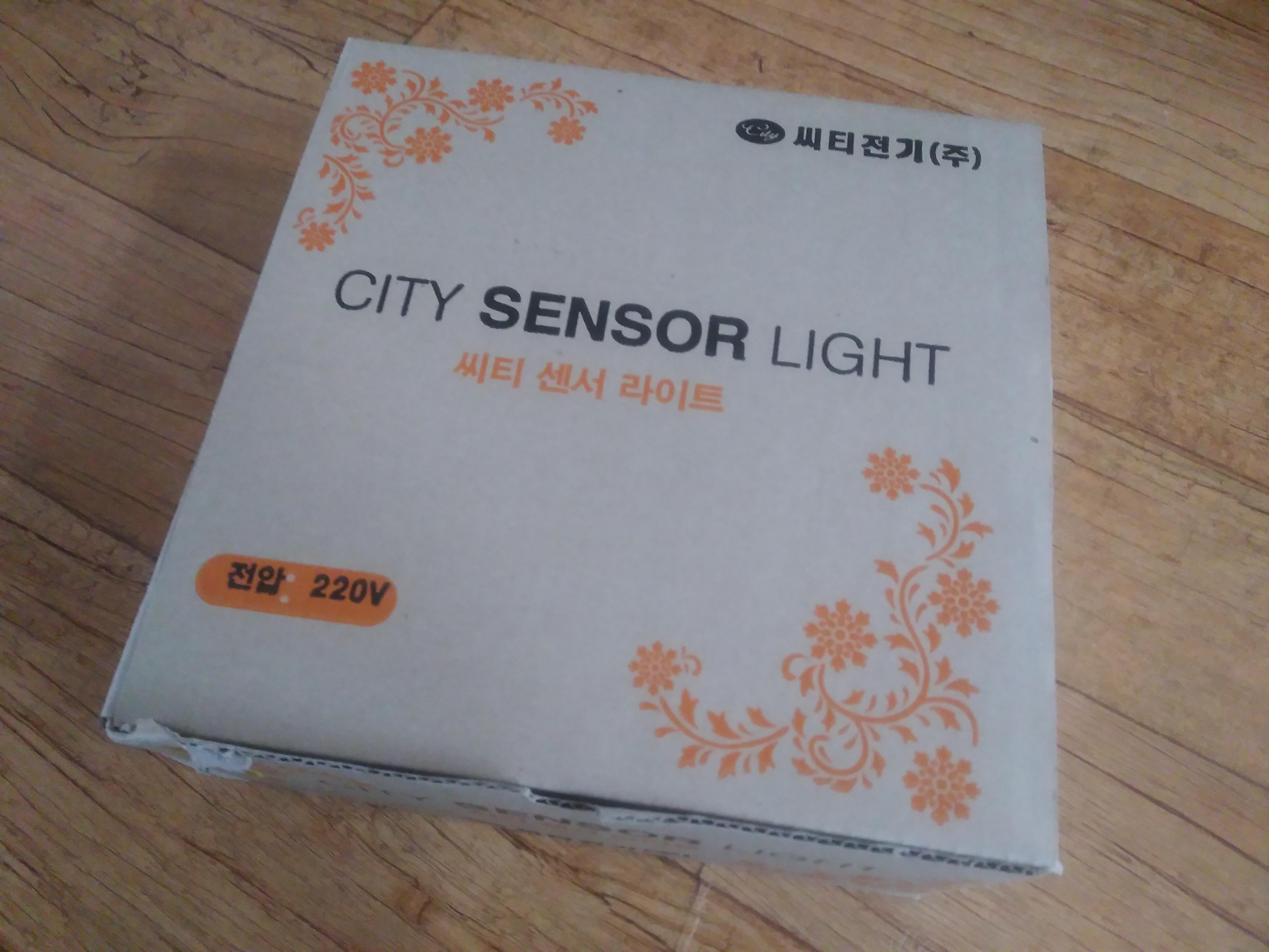 씨티 센서 라이트 City Sensor Light