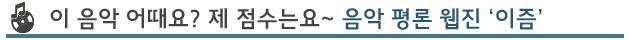 가수, 과학상식, 과학신문, 굿마켓, 굿마켓 송도 벼룩시장, 글쓰기, 글틴, 노래, 노래듣기, 논술준비, 문예 창작, 문장 블로그, 문학, 문학광장, 블로그, 사이언스타임즈, 소셜, 송도 갈만한 곳, 송도 나들이, 송도 데이트, 송도 데이트 코스, 송도 맛집, 송도 맛집 추천, 송도 분양, 송도 추천명소, 송도IBD, 송도IBD 블로그, 송도IBD 페이스북, 송도IBD페이스북, 송도국제도시, 송도국제업무단지, 아이폰 어플 추천, 아티스트, 안드로이드 어플 추천, 웹서핑, 웹진, 유용한 사이트, 유익한 사이트, 음악, 음악감상, 음악듣기, 인디밴드, 인터넷, 인터넷 과학신문, 전자책, 정보, 즐겨 찾는 사이트, 즐겨찾기, 청소년, 청소년 권장사이트, 청소년 필수 사이트, 청소년을 위한 시크릿, 페이스북, 페이지, 한국과학창의재단, 공부에 도움되는 사이트