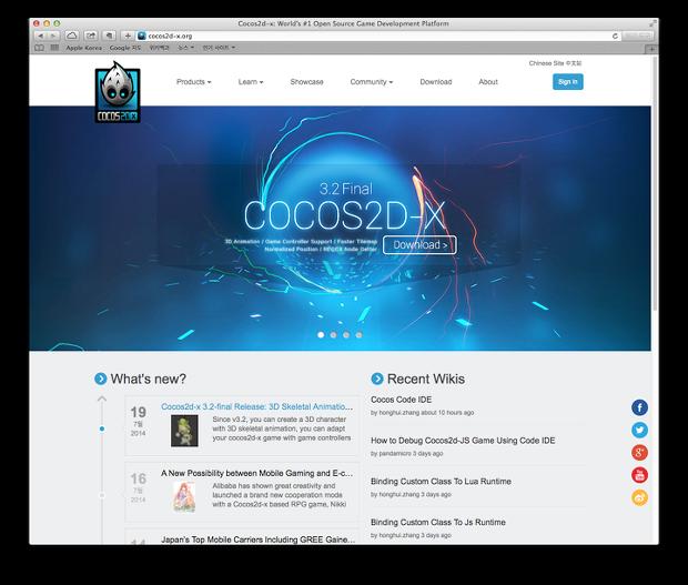 Sprite3D 지원하는 Cocos2d-x v3.2 정식 버전 발표