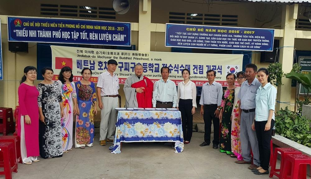 전북 마하연승가회, 베트남 초등학교 식수대 설치