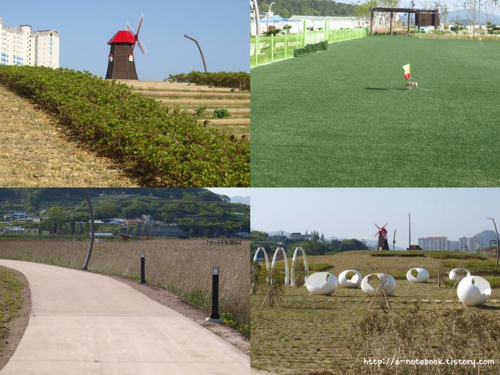 고성읍 수남리 생태공원