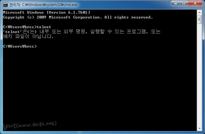 텔넷(telnet) 프로그램은 어디에?