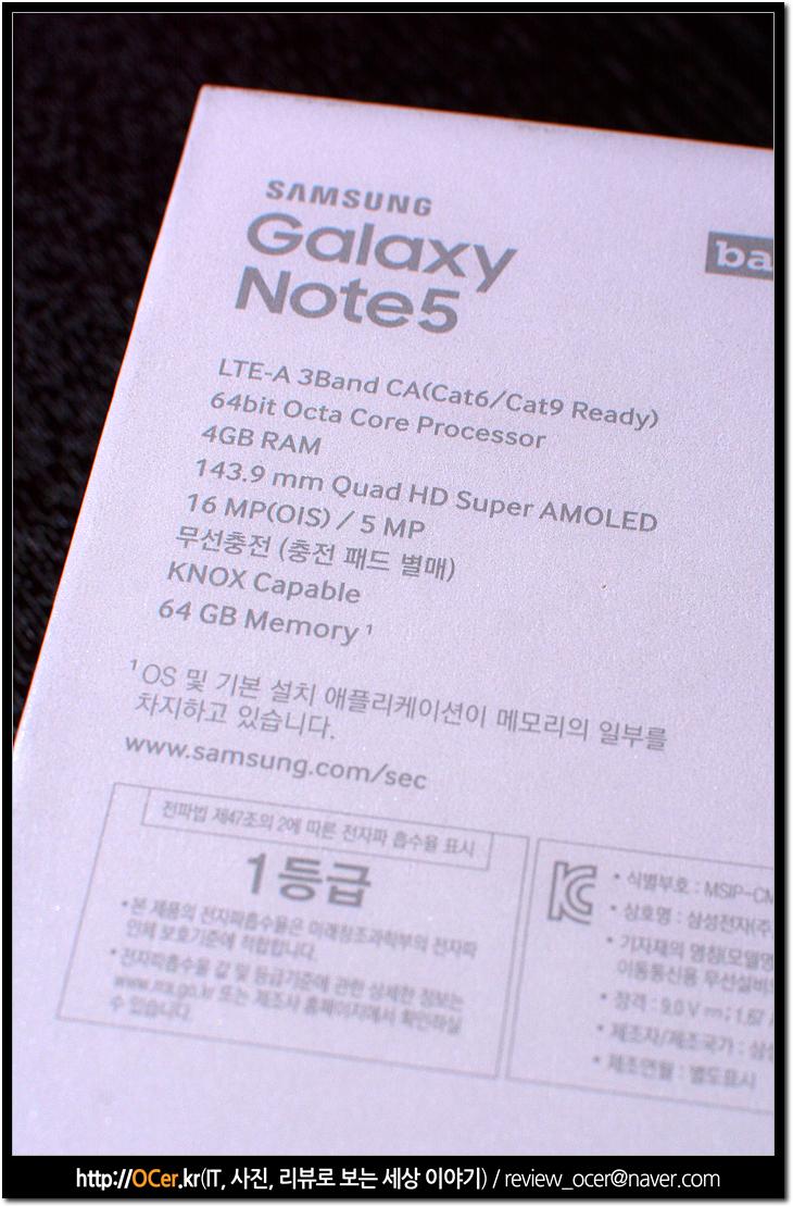갤럭시노트5, 갤럭시노트5 후기, galaxy, galaxy note 5, it, 리뷰, 이슈, 스마트폰, 갤럭시노트5 개봉기, 노트5,갤럭시s6 엣지 플러스,아이폰 6s,갤럭시노트5 후기,갤럭시노트5 개봉기,갤럭시s6 판매부진,갤럭시노트5 가격,갤럭시노트5 스펙,갤럭시노트5 색상,갤럭시노트5 출시일,갤럭시s6 엣지,갤럭시s6,갤럭시노트5 출고가,갤럭시노트5 배터리,갤럭시노트5 사은품,갤럭시노트5 공시지원금,삼성전자,갤럭시,갤럭시노트5 엣지,갤럭시노트