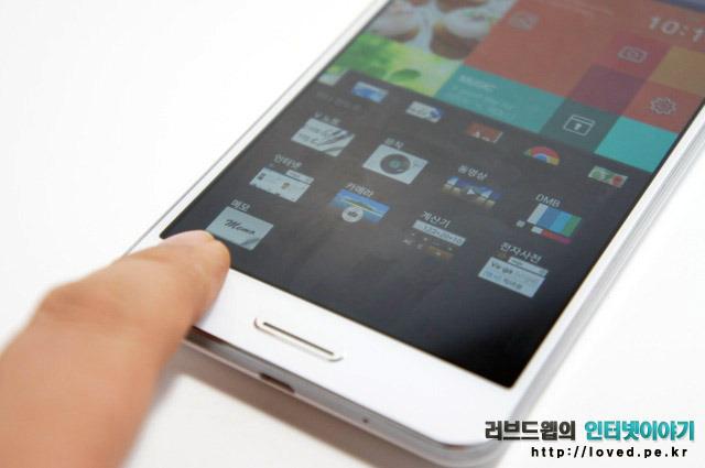 베가 시크릿 업 미니 윈도우로 동영상을 보며 인터넷 즐기기