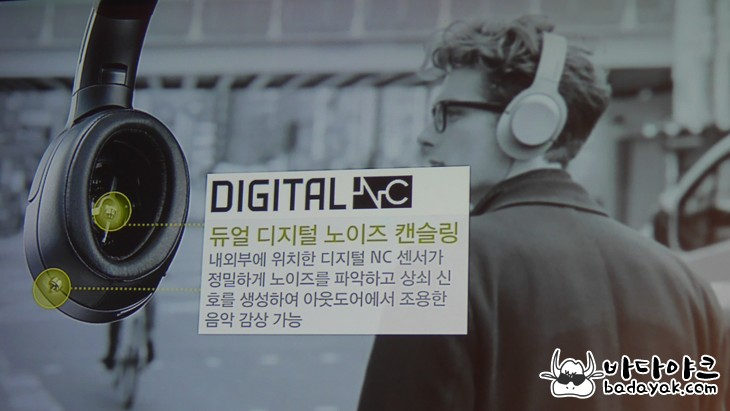 소니 블루투스 h.ear 신제품 발표회