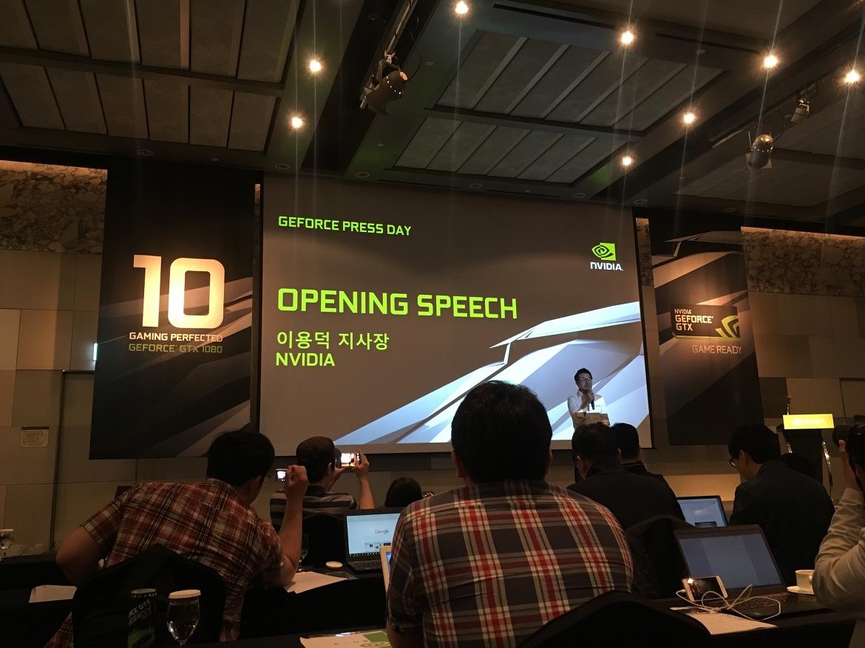 VR을 위한 아키텍처, 엔비디아 파스칼 : GeForce Press Day