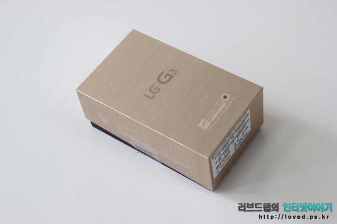 LG G3 개봉기, 패키지 박스