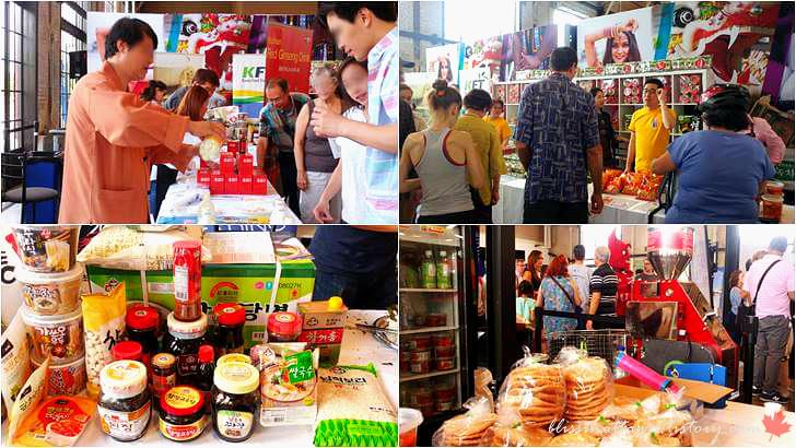 캐나다 한국 식품 판매소입니다
